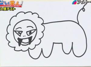 マエケン画伯『ライオン』