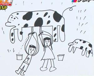 『牛の乳しぼり』 by マエケン画伯
