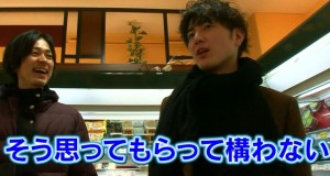 ゲイ疑惑02
