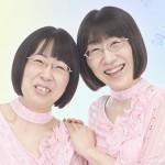 画像アリ。のび太ママそっくり!年齢不詳・阿佐ヶ谷姉妹・(姉)渡辺が『アメトーク・のび太のパパ・ママ芸人』に!エホバの証人?姉妹は本当の姉妹なの?