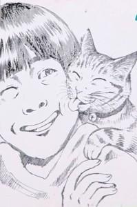 『飼い主をなめるネコ』 by しょこたん