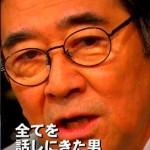 画像アリ『鑑定団』でプロデューサーから2年間も嫌がらせ・石坂浩二『アウトxデラックス』に!その経歴と活躍!