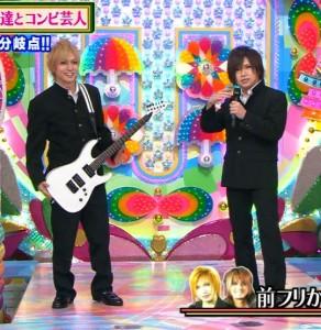 「ギターの喜屋武君です!」