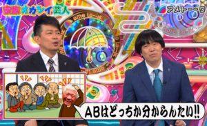 「民放では全て負けていても、NHKでは勝っているかも?!」という希望