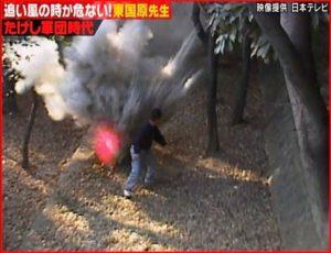 『ビートたけしの金太郎飴スペシャル』 '87.12.29