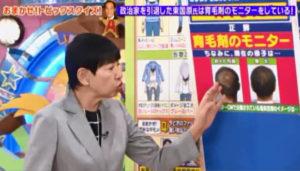 典拠: hatumou-life.com