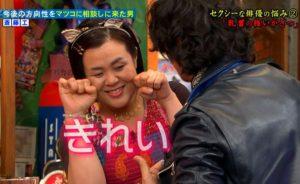 斎藤工さんの乳首を見せてもらう柿沼さん(笑)