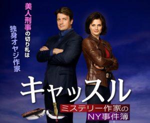 典拠:テレビ東京公式HP