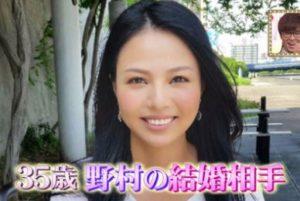 野村さんの妻、省子さん