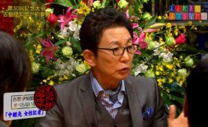 見事MVSに選ばれた古舘伊知郎さんのすべらない話『中継先 女性記者』の話