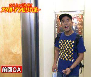エレベーター開いた直後!