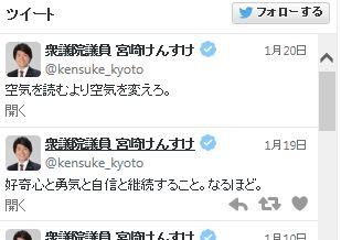 宮謙さんのツイッター 言ってる事は正しいのだけど、全て違う方に理解しちゃったのかね・・・。
