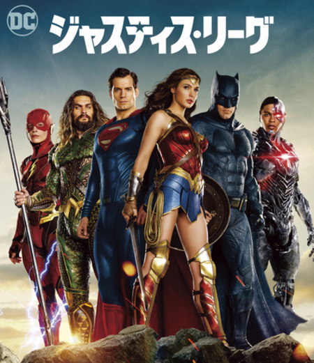 JusticeLeague TowerRecordOnline
